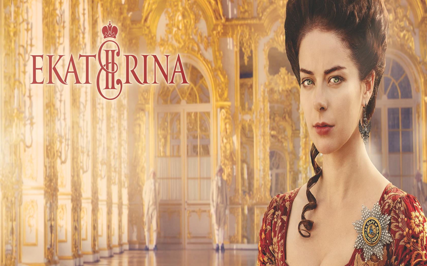 Tanweer - Ekaterina aka Екатерина