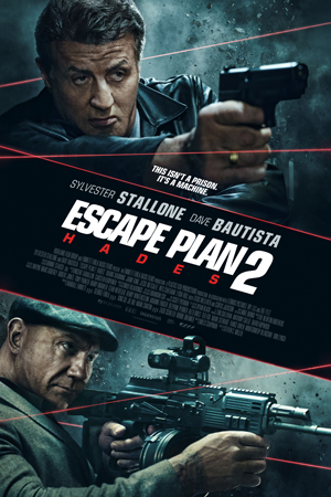 Tanweer - Escape Plan: 2 Hades