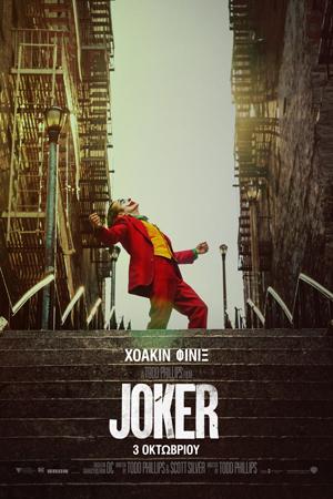 Tanweer - Joker