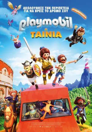 Tanweer - Playmobil: The Movie